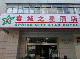 City Star Ji Feng Branch, Kunming