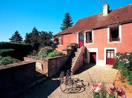 La Lochere, Marigny-le-Cahouet