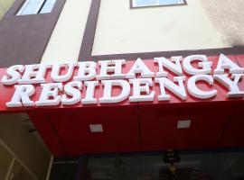 Shubhanga Residency, Srikalahasti