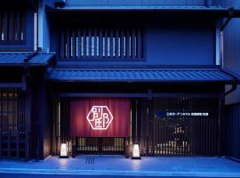 Mitsui Garden Hotel Kyoto Shinmachi Bettei, Kiotas