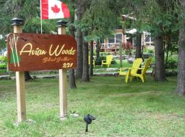Avian Woods, Bobcaygeon