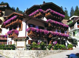 Hotel Garnì La Montanara, Madonna di Campiglio