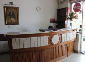 Hotel City Centre Inn, New Delhi, New Delhi