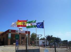 Camping Almócita, Almócita