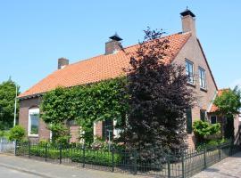 Holiday Home Steengoed, Spijk