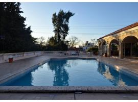 Villa Mediterraneo Apartment, Godoy Cruz