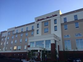 Hampton Inn & Suites-Alliance, OH, Alliance