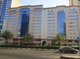 Al Riffa Al Azizia