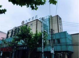 JI Hotel Shanghai Guangda Liuzhou Road