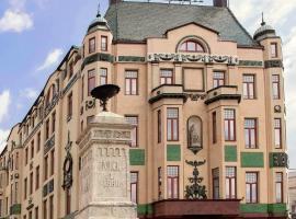 , Bělehrad