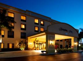 Hampton Inn West Palm Beach-Florida Turnpike, Palm Beach