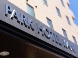 Park Hotel Kani, Kani