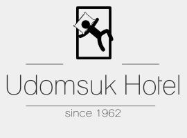 Udomsuk Hotel, Satun
