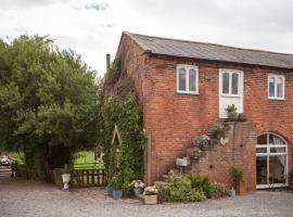 Skipbridge Farm Cottages, Green Hammerton