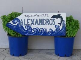 Alexandros Apartments, Drepano