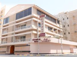 Al Hambra Hotel, Manama