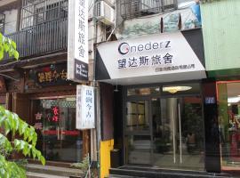Onederz Hostel Hangzhou