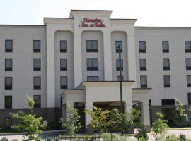 Hampton Inn & Suites Chesapeake-Square Mall, Chesapeake