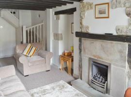 Honeypot cottage, High Bentham