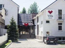 Villa Classic Hotel, Самара