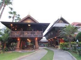 The Sali-Kham Traditional Lanna Home, Saraphi