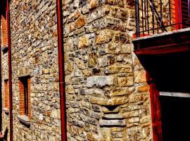 A Casa i Garbaria, San Lorenzo Bellizzi