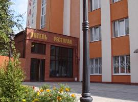 Hotel Koral, Chernivtsi