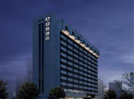 Shenzhen Yingshang Hotel Dongmen Branch, Shenzhen
