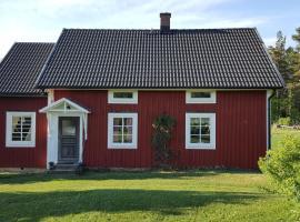 Gärdesgården Lillstugan
