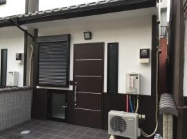 Guest House One More Heart Kyoto Station South 3