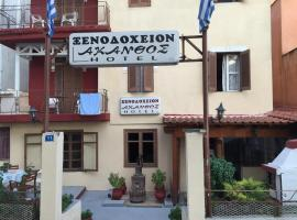 Akanthos Hotel, Jerisos