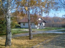 Baza Otdixa Aqua House, Kanuyevka