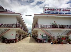 Pich Samnang Guesthouse, Pailin