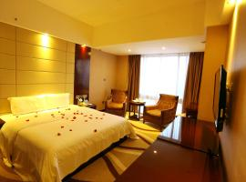 Great Aim Hotel Zhuhai, Zhuhai
