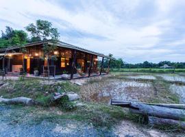 Ratchawang-inn, Doi Saket