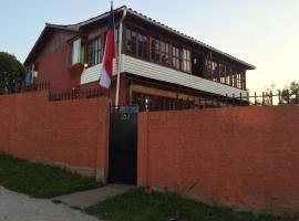 Hostal Vistamar Vic, Quintero