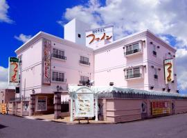Hotel Fine Biwako I (Adult Only), Moriyama