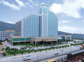 Gladden Hotel, Dongguan