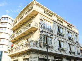 Hotel Monarch, Elbasan