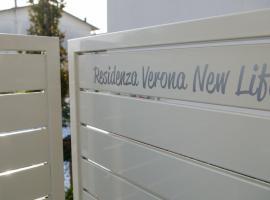 Residenza Verona New Life, Castel d'Azzano