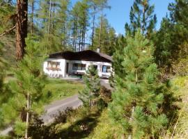 Apartment Gletscherblick, Obergurgl