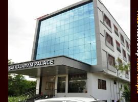 Sai Rajaram Palace