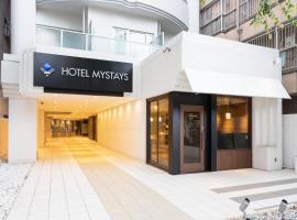 HOTEL MYSTAYS Shinsaibashi East, Osaka
