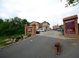 Villa Backstein