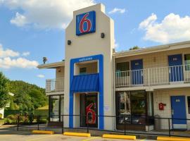 Motel 6 Boston South - Braintree, Braintree