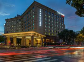 Courtyard by Marriott Shanghai Fengxian, Fenghszien