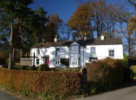 Summer Hill Country House, Hawkshead
