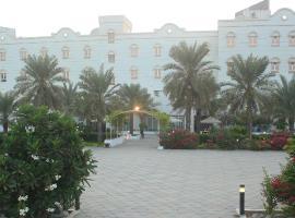 Royal Gardens Hotel, Sohar