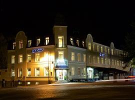 Moss Hotel, Мосс