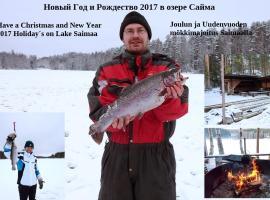 Fishing Cottage Jokiniemi, Savonranta